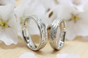 桜の彫り模様の結婚指輪