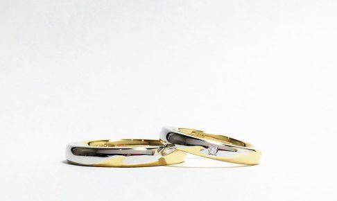 波モチーフの結婚指輪