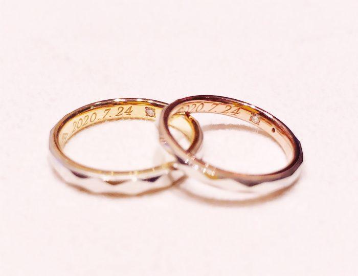 オーダーの結婚指輪