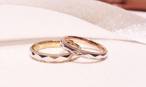 コンビのオーダー結婚指輪