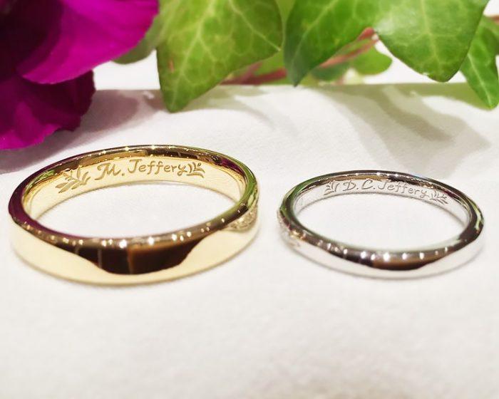 金沢手作り結婚指輪の刻印