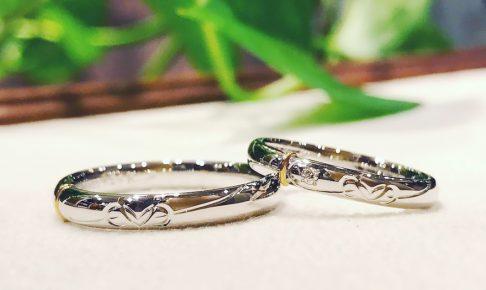 水引きデザインの結婚指輪
